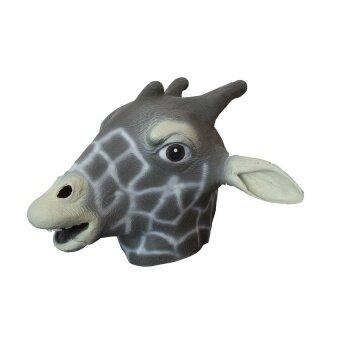 Natural Rubber Giraffe Head Party Halloween Masquerade Masks - intl