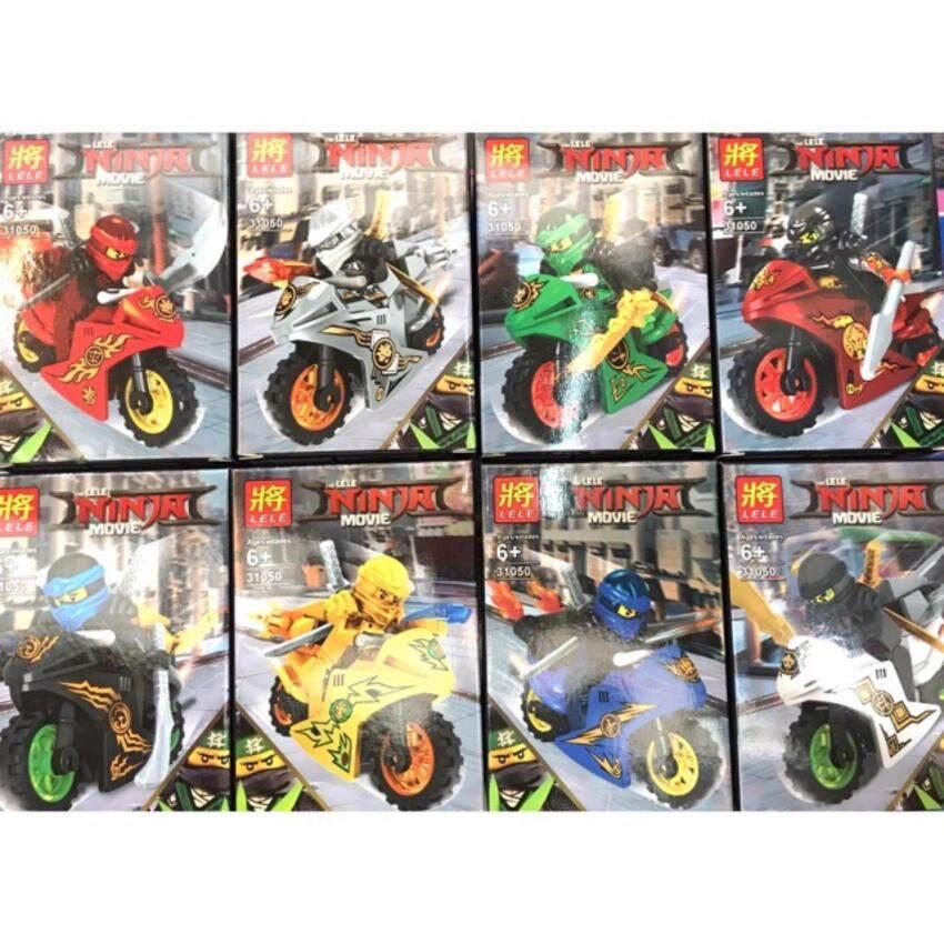 Noktoys.kt ของเล่น ราคาถูกที่สุด ลดกระหน่ำวันนี้!!! LEGO ตัวต่อเลโก้ นินจา ขี่มอเตอร์ไซค์ รถนินจา เซต 8 กล่อง คละสีไม่ซ้ำกัน บล็อกตัวต่อ มีขั้นตอนการต่อให้ในกล่อง