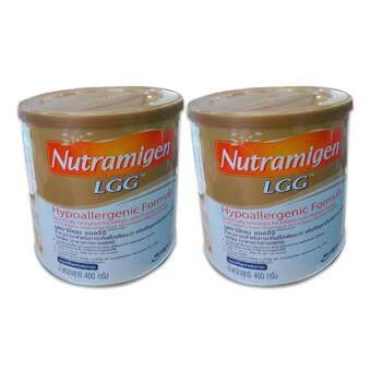 NUTRAMIGEN นูตรามิเจน แอลจีจี นมผงสูตรพิเศษสำหรับทารกที่แพ้โปรตีนนมวัว 400 กรัม (แพ็ค 2 กระป๋อง)