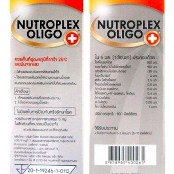 Nutroplex Oligo Plus  100ml (2) - 2