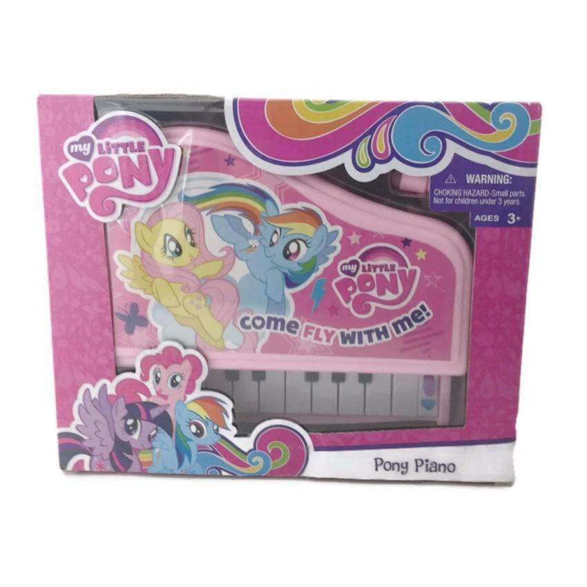 One Price Toys - Pony Piano - ของเล่นชุด คีย์บอร์ด เปียโนลายโพนี่สำหรับเด็ก