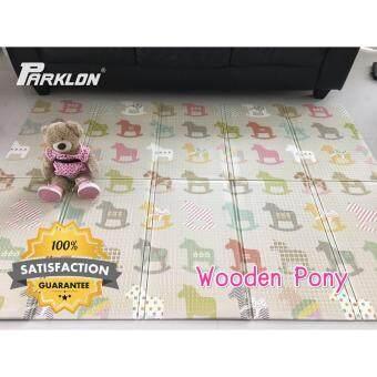 Parklon แผ่นรองคลานพับได้ PE Folding Mat ขนาด 140*200*1.0cm ลาย Wooden Pony