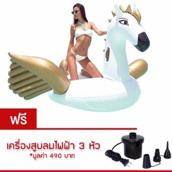 ห่วงยาง Pegasus Big Size Free ที่สูบลมไฟฟ้า ขนาด 275 cm. (White Gold)