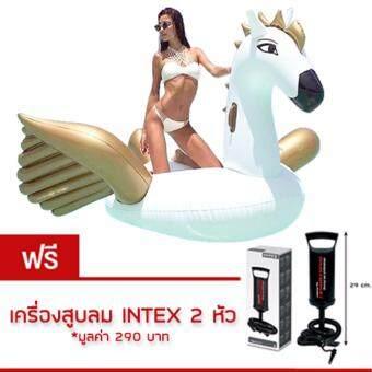 ห่วงยาง Pegasus Big Size Free ที่สูบลม Intex ขนาด 275 cm. (White Gold)