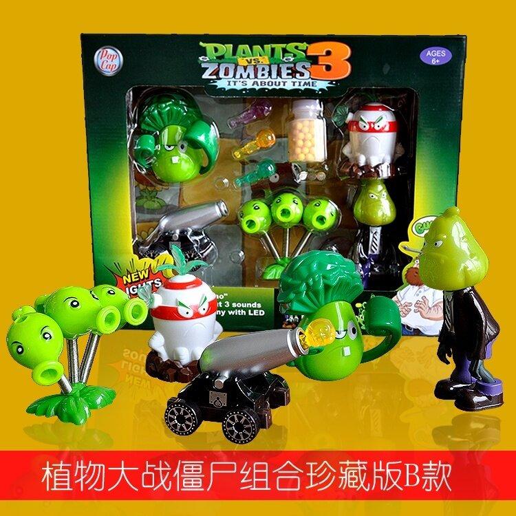 PLANTS VS.ZOMBIES ชนิดบรรจุกล่องชุดเต็มของตุ๊กตาของเล่น