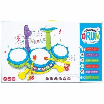 Play Us กลองชุดเด็กเล่น มีไมโครโฟน รุ่น 5029