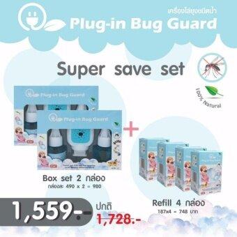 Plug-in Bug Guard ยากันยุงแบบเสียบปลั๊ก (2 กล่อง+รีฟิล 4)
