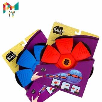 PM Flat disc ball P3 ลูกบอลมหัศจจรย์ - 3
