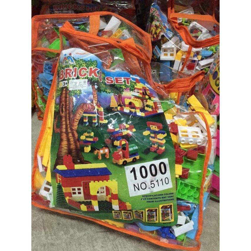 POOBPUP Toys ของเล่น ตัวต่อจำนวน 1000 ชิ้น