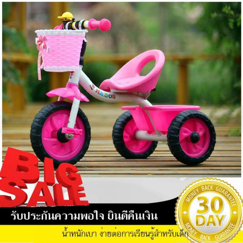 รถสามล้อเด็ก จักรยานสำหรับเด็ก รถสามล้อถีบ (สีชมพู)