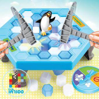 ของเล่น เกมทุบน้ำเเข็งเพนกวินเเสนสนุก(กล่องใหญ่)