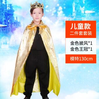 เจ้าชายผู้ใหญ่สมเด็จพระราชินีเสื้อคลุมเสื้อคลุมเด็ก