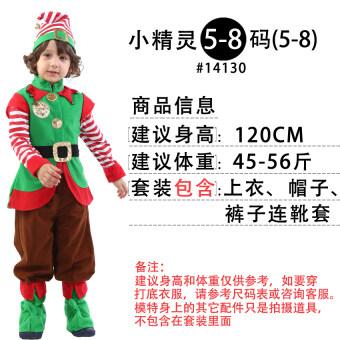 ปีเตอร์แพนสีแดงคริสมาสต์เด็กประสิทธิภาพเครื่องแต่งกายเสื้อผ้า
