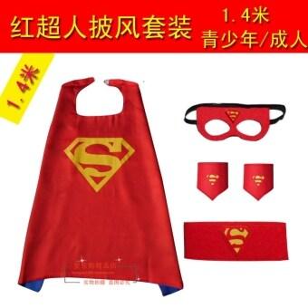 ซูเปอร์แมนสีแดงเด็กผู้ใหญ่เสื้อคลุมเข็มขัดฮาโลวีนเสื้อคลุมเสื้อคลุม