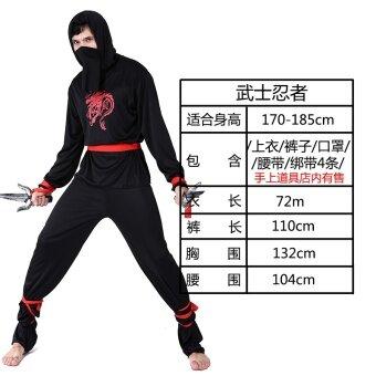 นินจาฮาโลวีนผู้ใหญ่เสื้อผ้าประสิทธิภาพ