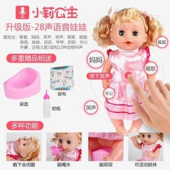 ทารกเจ้าหญิงอาบน้ำเด็กของเล่นทำให้เกิดเสียงตุ๊กตา ...