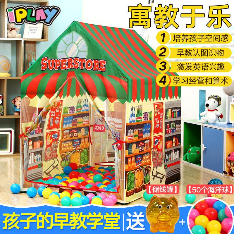 เต็นท์เด็ก เต็นท์ของเล่น บ้านเด็ก image