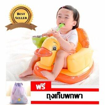 เก้าอี้หัดนั่ง เก้าอี้เป่าลมเป็ดน้อยโซฟาเด็กเป่าลม เก้าอี้เด็กหัดนั่ง