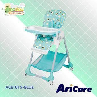 เก้าอี้ทานข้าวทรงสูง (สีฟ้า)
