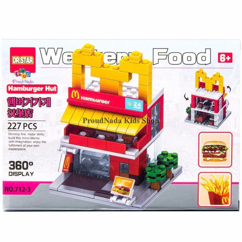 ProudNada Toys ของเล่นเด็กชุดตัวต่อเลโก้ร้านค้า DR.STAR Western Food 227 PCS NO.412-3