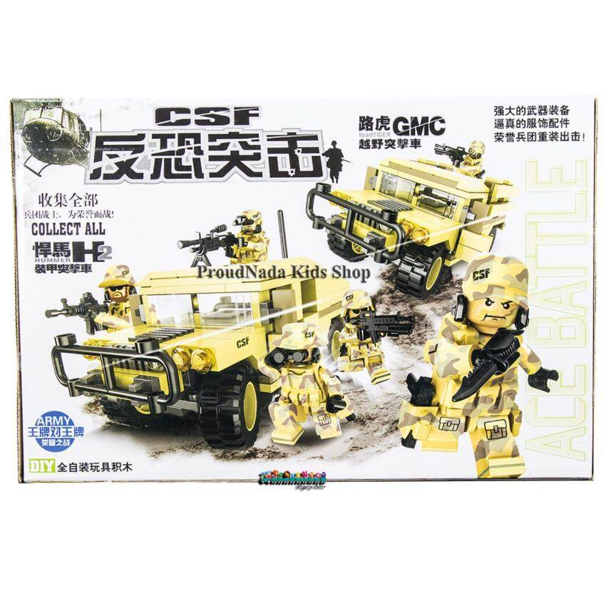 ProudNada Toys ของเล่นเด็กชุดตัวต่อเลโก้หน่วยรถทหาร GMC loadTUGER 298 PCS D108