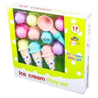 ของเล่นเด็กชุดไอศครีมพร้อมโคน Ice cream play setNO.XG1-15B