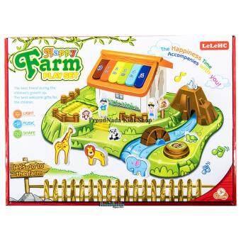 ProudNada Toys ของเล่นเด็กออร์แกนฟาร์มสัตว์ LeLeHC Happy Farm PLAY SET NO.HC011A