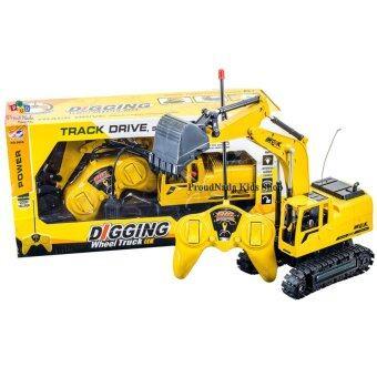 ProudNada Toys ของเล่นเด็กรถแม็คโครบังคับวิทยุไร้สาย 1:24 AO HAI TRACK DRIVE SIMULATION OPERATION NO.3826
