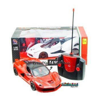 ProudNada Toys ของเล่นเด็กรถบังคับวิทยุ(สีแดง) 1:16XIANGBAO LUXURIOUS Series Radio Control Car NO.XB20
