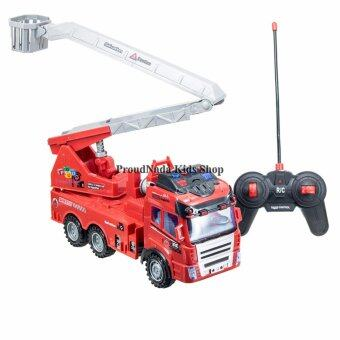 ProudNada Toys ของเล่นเด็กรถกระเช้าบังคับวิทยุ FIRE TRUCK RADIO CONTROL NO.311