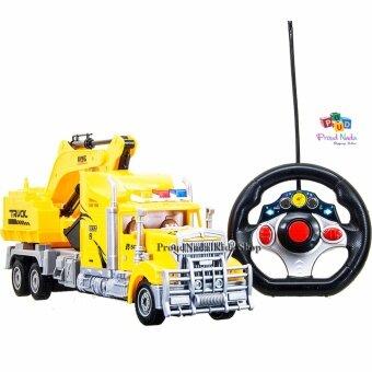 ProudNada Toys ของเล่นเด็กรถแม็คโครบังคับวิทยุ Max Truck Car R/C EXCAVATOR NO.9070-15E