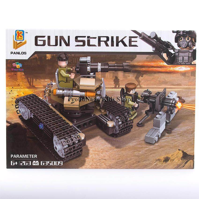 ProudNada Toys ของเล่นเด็กชุดตัวต่อเลโก้ทหาร PANLOS GUN STRIKE  263 PCS 635009