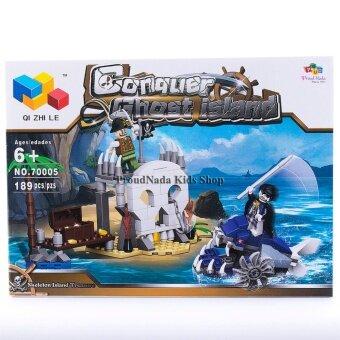 ของเล่นเด็กชุดตัวต่อเลโก้โจรสลัด QI ZHI LE Conquer Ghost island 189 PCS 70005