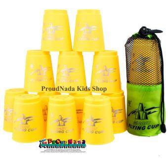 ProudNada Toys Stack Cup เกมส์เรียงแก้ว(สีเหลือง) Magic flying stacked cup 12 PCS Rapid cup NO.P13(Yellow)