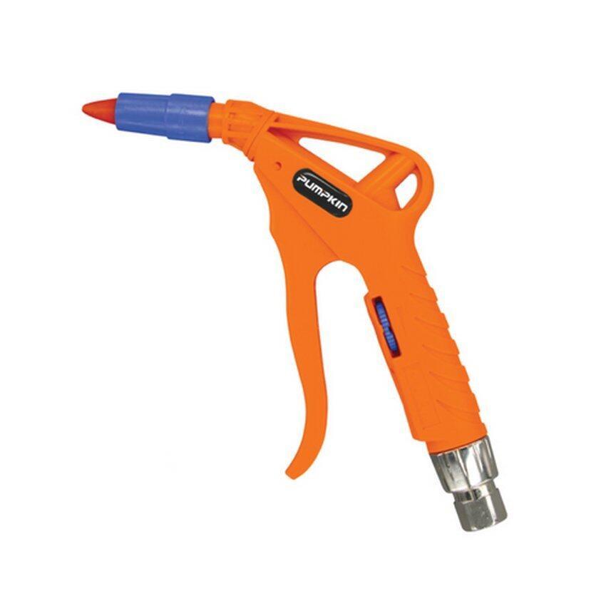 PUMPKIN ปืนฉีดลม ฉีดน้ำ รุ่นปรับแรงลม/แรงน้ำ รุ่น 31426