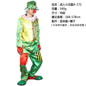 Qiaoshiting ชุดแฟนซีผู้ใหญ่ตัวตลกเครื่องแต่งกาย