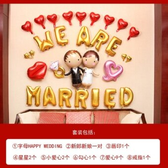 Qingsheng วันวาเลนไทน์แต่งงานงานปาร์ตี้ภาษาอังกฤษลูกโป่งอลูมิเนียม