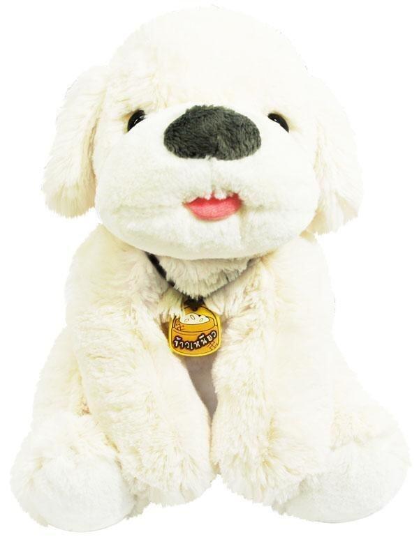 RAINFLOWER ตุ๊กตาสุนัขข้าวเหนียว - สีครีม