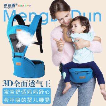 RAMADA เป้อุ้มเด็กพร้อมเบาะนั่งHIP SEATแยกส่วนใช้งานได้ อุ้มสบายกระจายน้ำหนักเด็กป้องกันการปวดหลัง BABY CARRY BAG (PREMIUM) 8806