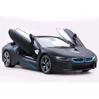 Rastar BMW i8 *open door 1/14 - Black