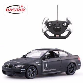 Rastar รถบังคับวิทยุ ลิขสิทธิ์แท้ Model BMW M3 - Black