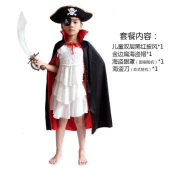 ในประกาศผู้ใหญ่คนหน้ากากเสื้อคลุมนิกายของ Robe medieval witchcraft Halloween