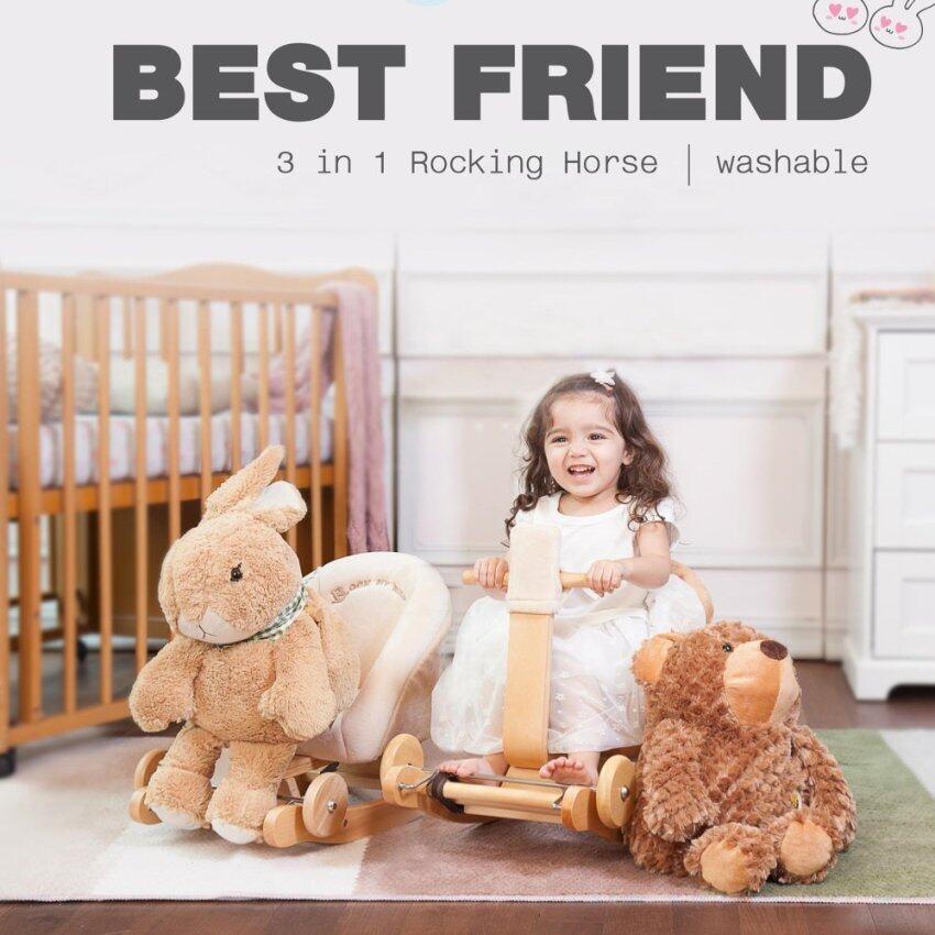 Rocking Kids ม้าโยก 3 in 1 รุ่น My best friend กระต่าย (Ruby Rabbit) Collection + ผ้าอ้อมรองนั่งถอดซักได้ +สายจูง