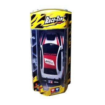รถบังคับวิทยุ รถบังคับไฟฟ้า Diamond Race Tin รถแข่งบังคับวิทยุตาเพชร สีขาว - White RC Diamond Car 2.4 GHz