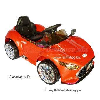 รถเด็กไฟฟ้า รถแบตเตอรี่ไฟฟ้า รถบังคับ 2มอเตอร์(สีแดง)