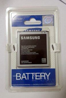 Samsung แบตเตอรี่ซัมซุง Galaxy Grand Prime (G530)& SamsungGalaxy J5 (G530)