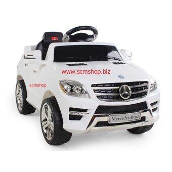 SCM Shopรถเด็กไฟฟ้า รถเด็กเล่น รถแบตเตอรี่ไฟฟ้า รถบังคับ QX7996-1M.Rรุ่น รถเบ็นซ์ BENZ (สีขาว)