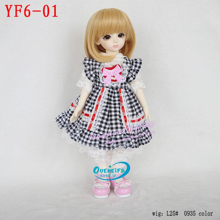 เอลฟ์ยุโรป SD ตุ๊กตาตุ๊กตา