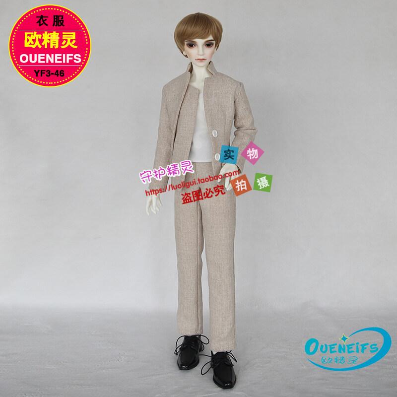 เอลฟ์ยุโรป SD ตุ๊กตาข้อต่อ doll clothing