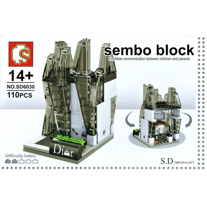 ตัวต่อ SEMBO BLOCK LEGO เลโก้ ร้านค้า แบรนด์เนม Brand name Dior เสื้อผ้า กระเป๋า เครื่องสำอาง ดิออร์